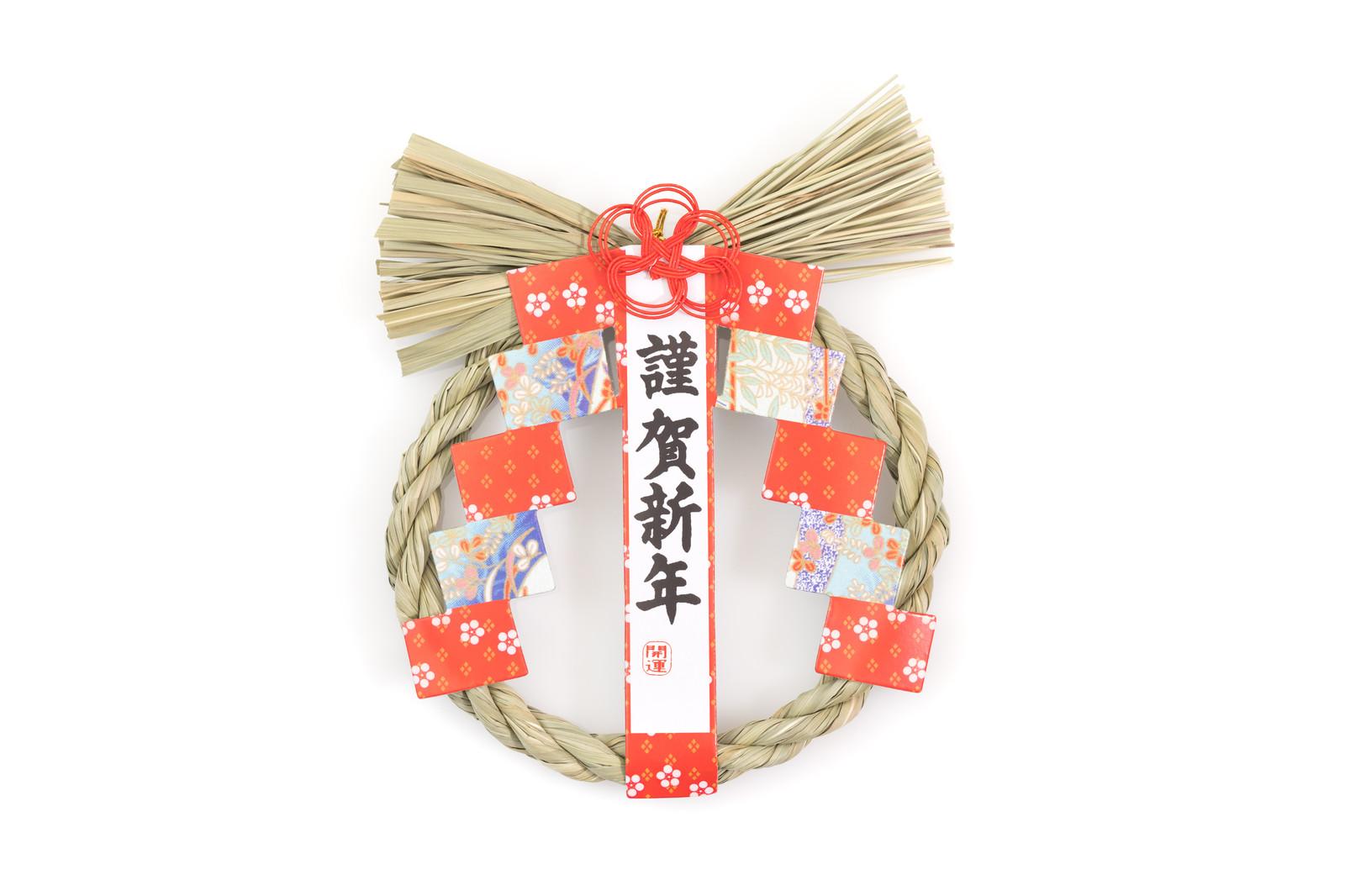 正月飾りはドアノブに飾るのが縁起が良いのか? 正月飾りの飾り方について